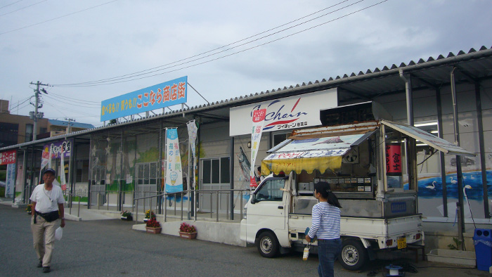 Temporary Shops in Naraha where the evacuation order was lifted in September 2015 ©JPF