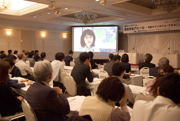 Video messages from aid organisations working in Fukushima