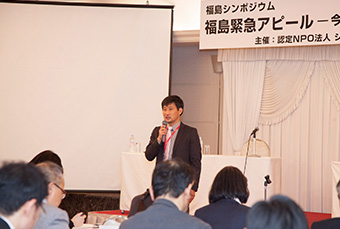 JPF staff in charge of Fukushima projects