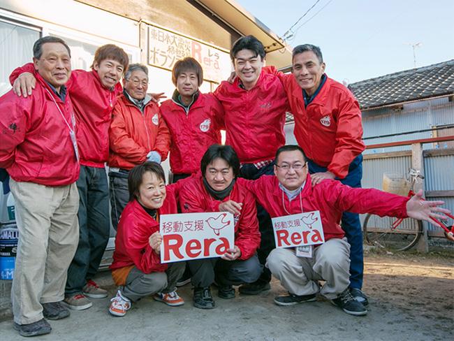 写真撮影:第12次助成決定団体「特定非営利活動法人 移動支援Rera」