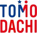 20130430_tomodachi