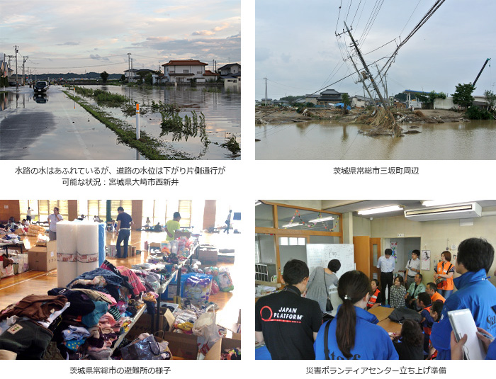 関東地方・東北地方を襲った台風18号の影響