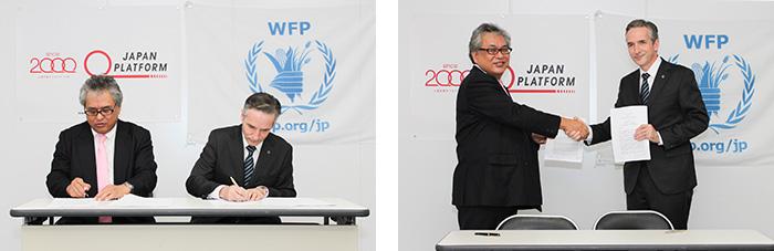 WFPとの連携を強化 ― 国連人道支援物資備蓄庫を活用できるように