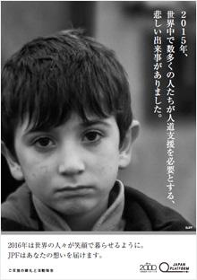 20151221_pdf.jpg