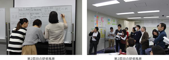 日本人講師による初のミニマム・スタンダード研修を昨年実施