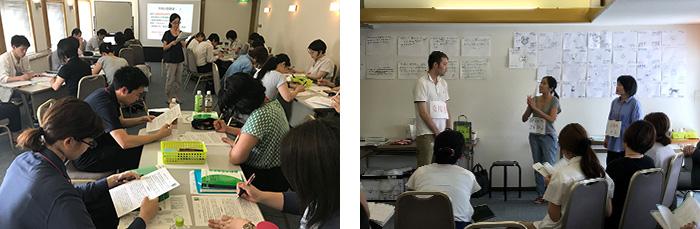 7月3日・4日、「人道&緊急支援の国際基準トレーニング<基礎編>」開催