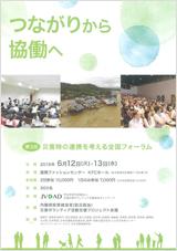 20180118_event.jpg