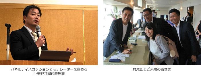 【第3回JPFデー:次世代JPFをめざして~回顧と展望」を開催しました。