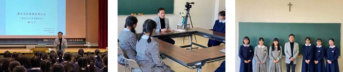 本年2月13日に宇都宮海星女子学院(栃木県宇都宮市)で行われた村尾氏による講演と生徒との座談会の様子