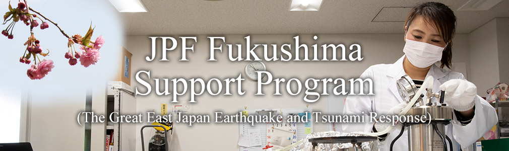 Fukushima Emergency Appeal - What's happening? What can we do? -