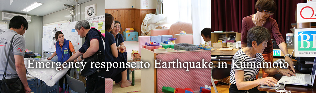 Emergency response to Earthquake in Kyushu