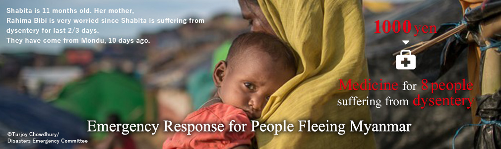 Emergency Response for People Fleeing Myanmar