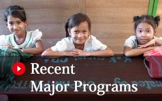 Recent Major Programs