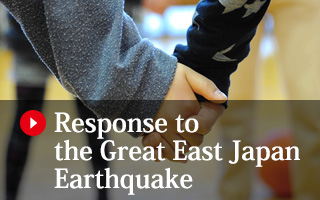 Response to the Great East Japan Earthquake