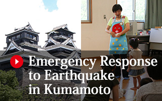 Emergency Response to Earthquake in Kumamoto