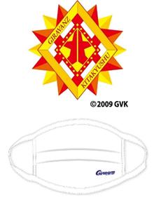 ギラヴァンツ北九州(サッカーJ2リーグ)