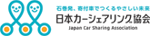 Japan Car Sharing Association