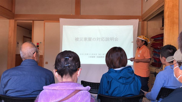 Information session on the treatment  of housing damaged by typhoons ©PBV