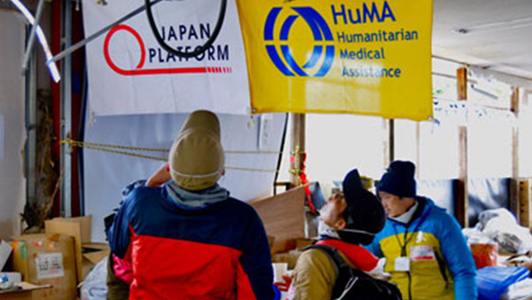 HuMA offering medical assistance for typhoon victims ©HuMA