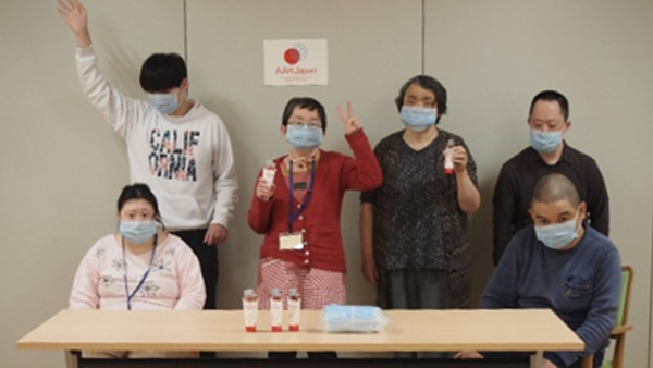 Masks are need to prevent infections at facilities where persons with disabilities live ©AAR