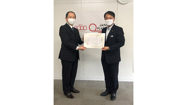 Mr. Taro Ohashi, PR Division Manager of Tokyo Gas Co., Ltd. (right), with JPF's Secretary General Takeharu Takahashi at the donation ceremony ©JPF